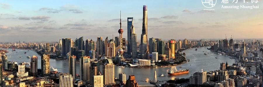 amazing_shanghai_kiallitas