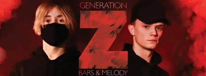 bars_and_melody_koncert_2018_barba_negra_fejlec
