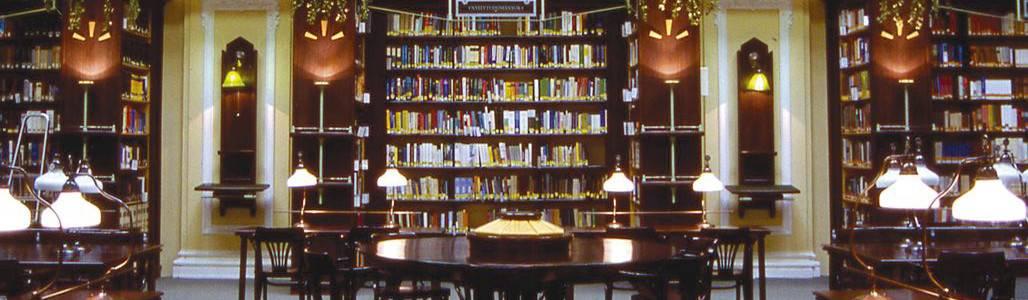 Országos Idegennyelvű Könyvtár fejlec