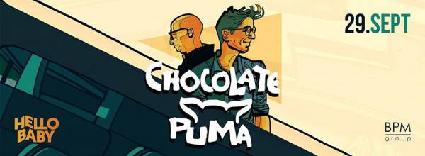 chocolate_puma_2017_hellobaby