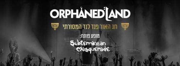 orphaned_land_koncert_2018_durer_fejlec