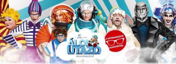 alomutazo_2017_fejlec