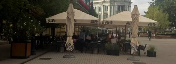 Szifon Espresso & Bar
