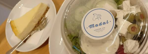 Madal Food - Vegan Restaurant