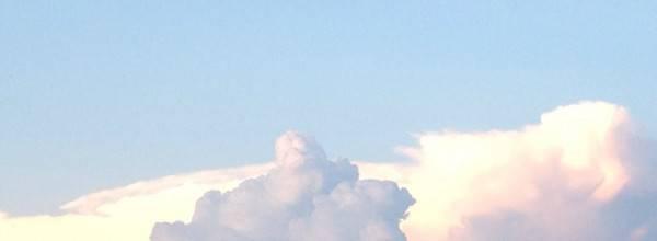 SKY BAR AIRPORT
