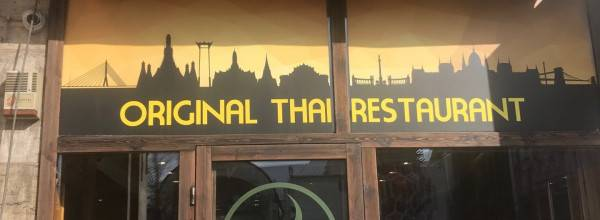 Thai Spicy Nine